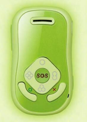 Kindertelefon (c) froggy-online.de