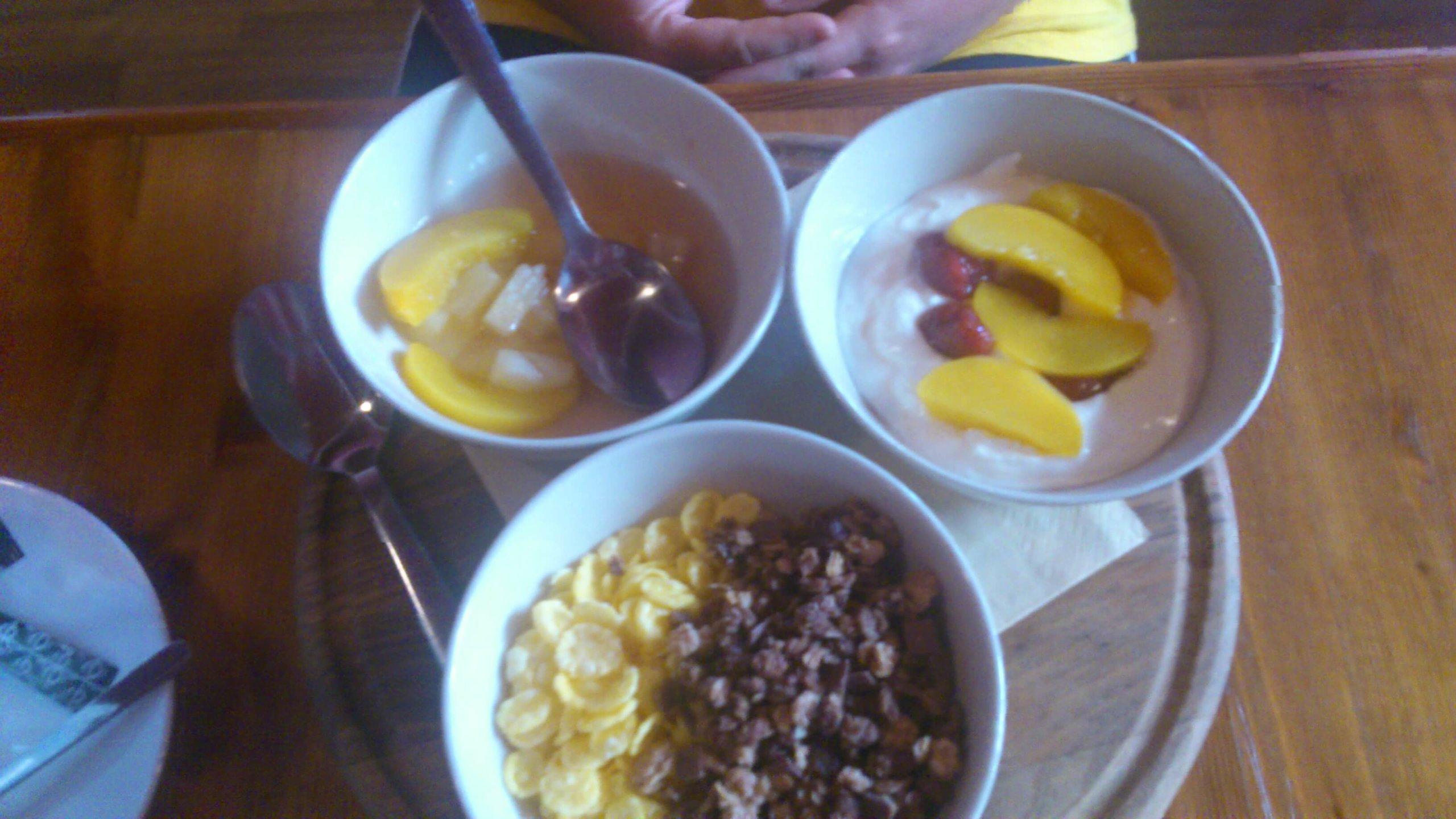 Ernährung | Müsli mit Obst (c) familienfreund.de