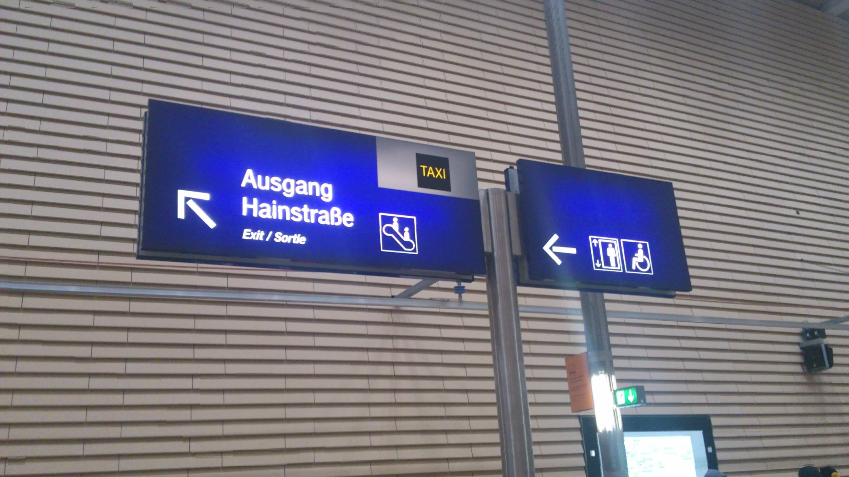 Bahnhof Ausgang Barrierefrei (c) familienfreund.de